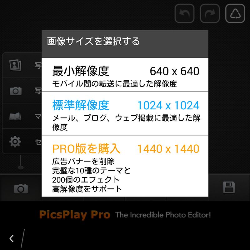 f:id:futo-c:20161129000839p:plain