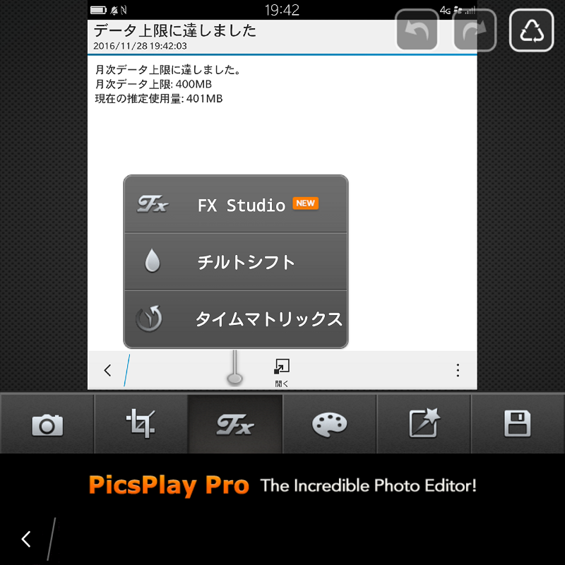 f:id:futo-c:20161129002218p:plain