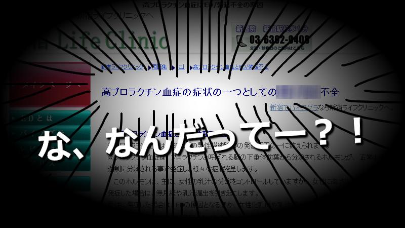 f:id:futo-c:20161211003706j:plain