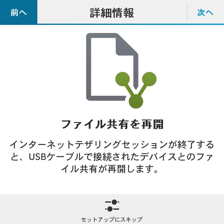 f:id:futo-c:20161219232153p:plain