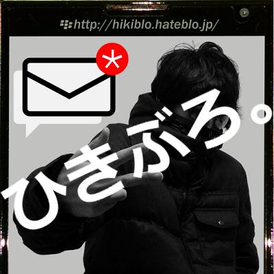 f:id:futo-c:20170101013548p:plain
