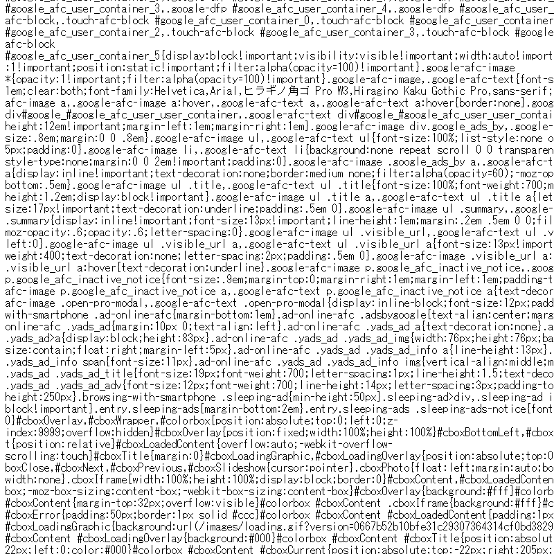 f:id:futo-c:20170110233639p:plain
