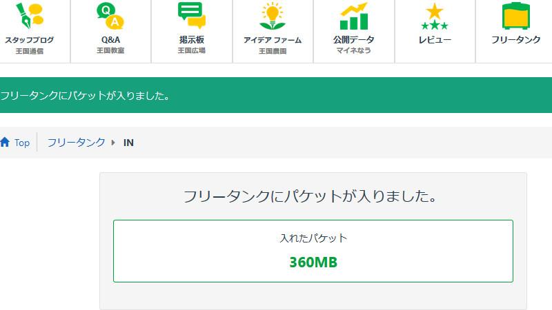 f:id:futo-c:20170201093117j:plain
