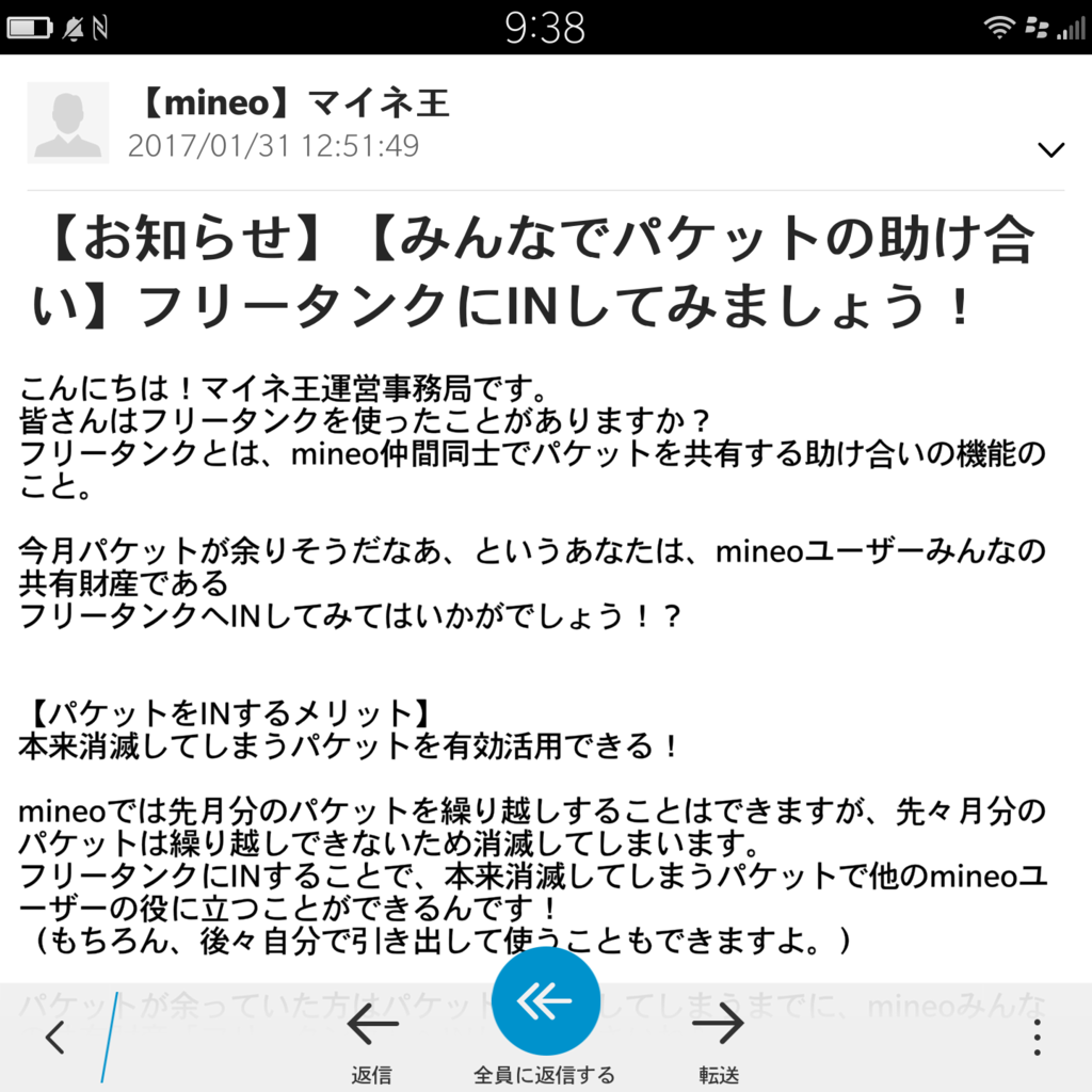 f:id:futo-c:20170201094036p:plain