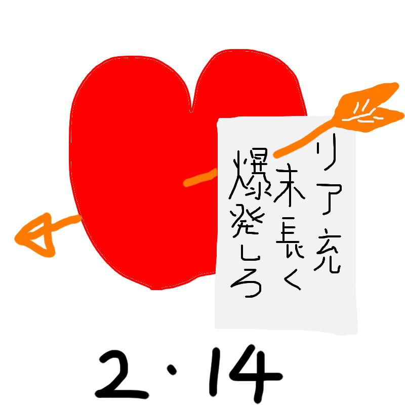 f:id:futo-c:20170213224119j:plain