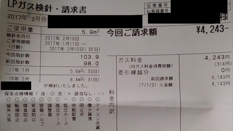 f:id:futo-c:20170216233143j:plain