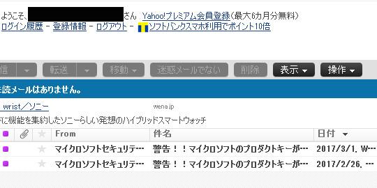 f:id:futo-c:20170302234247j:plain
