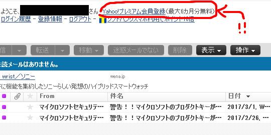 f:id:futo-c:20170302235046j:plain