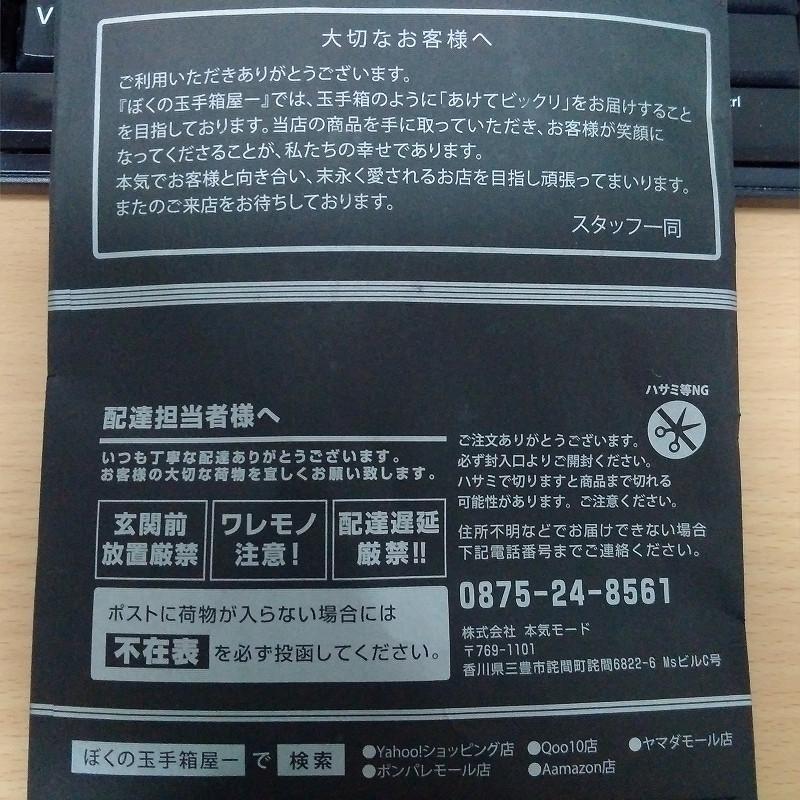 f:id:futo-c:20170329214622j:plain