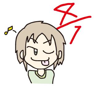 f:id:futo-c:20170331222837j:plain