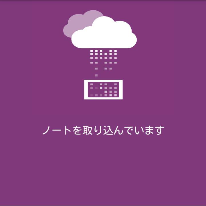 f:id:futo-c:20170410001711j:plain