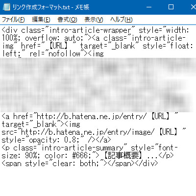 f:id:futo-c:20170423233616j:plain