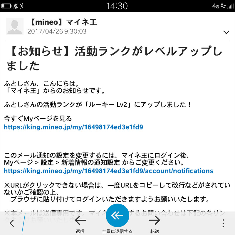 f:id:futo-c:20170430235453j:plain