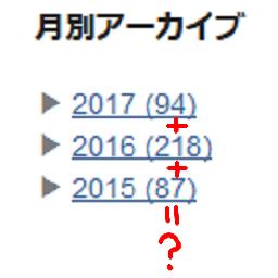 f:id:futo-c:20170507175248p:plain