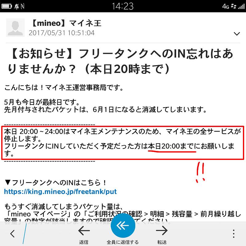 f:id:futo-c:20170531215348j:plain