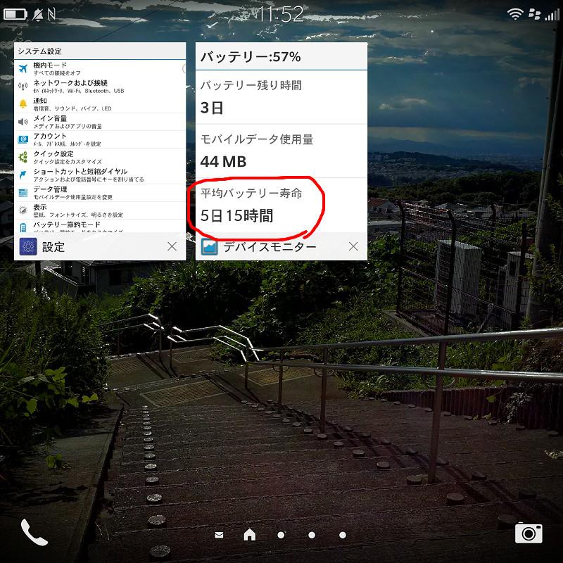 f:id:futo-c:20170618115808j:plain