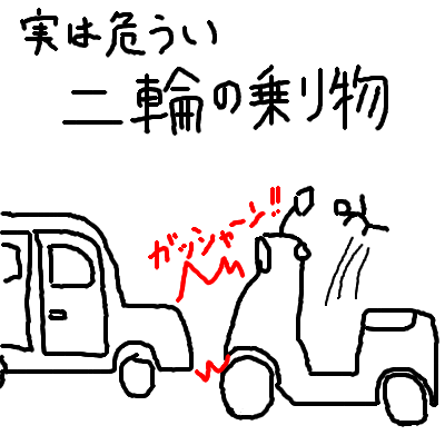 f:id:futo-c:20170908221248p:plain