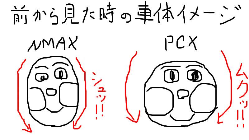 f:id:futo-c:20170909223746j:plain