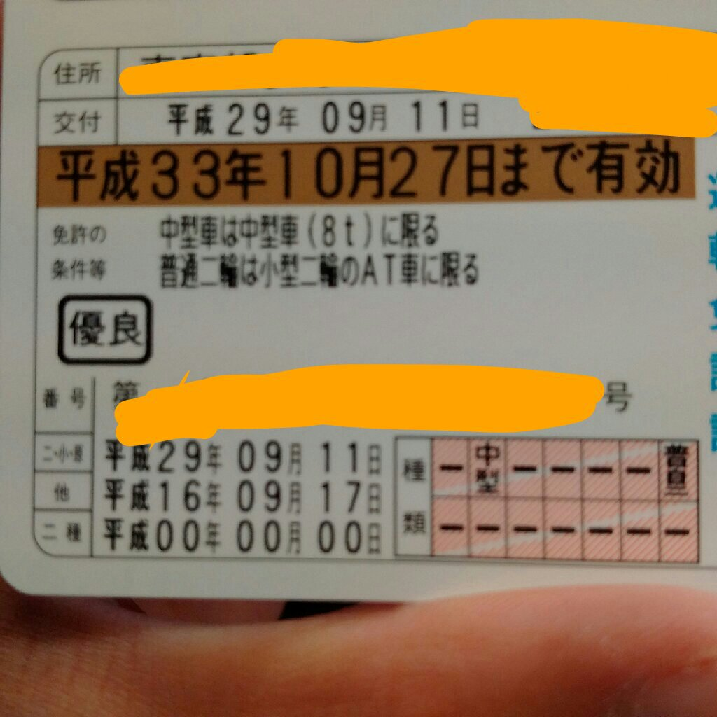 f:id:futo-c:20170912223330j:plain