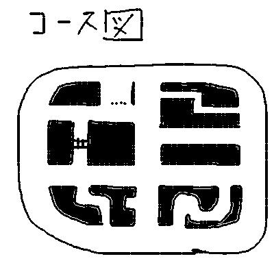 f:id:futo-c:20170912230345p:plain
