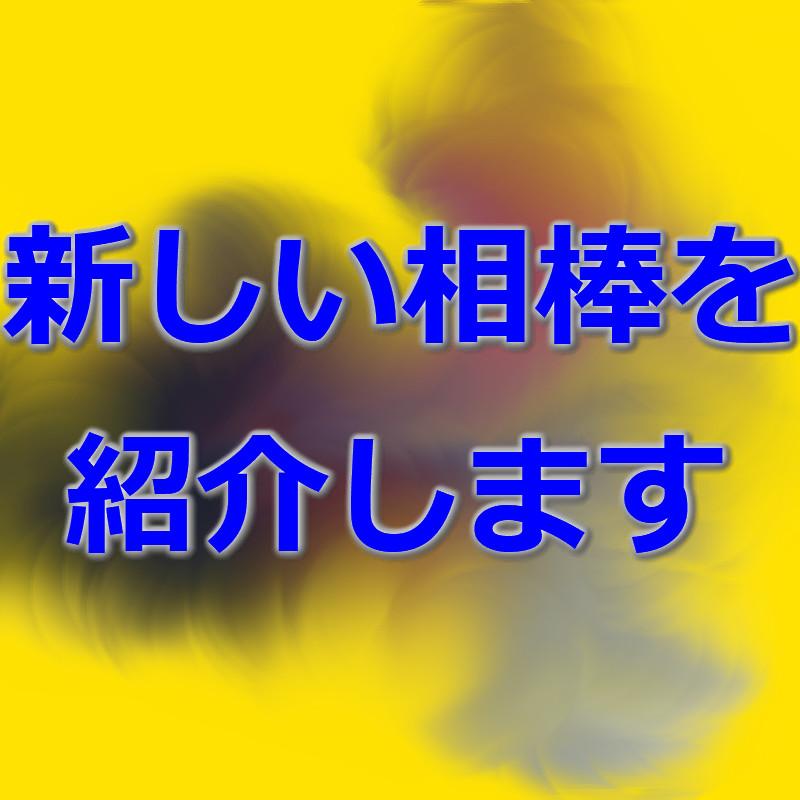 f:id:futo-c:20171001130200j:plain