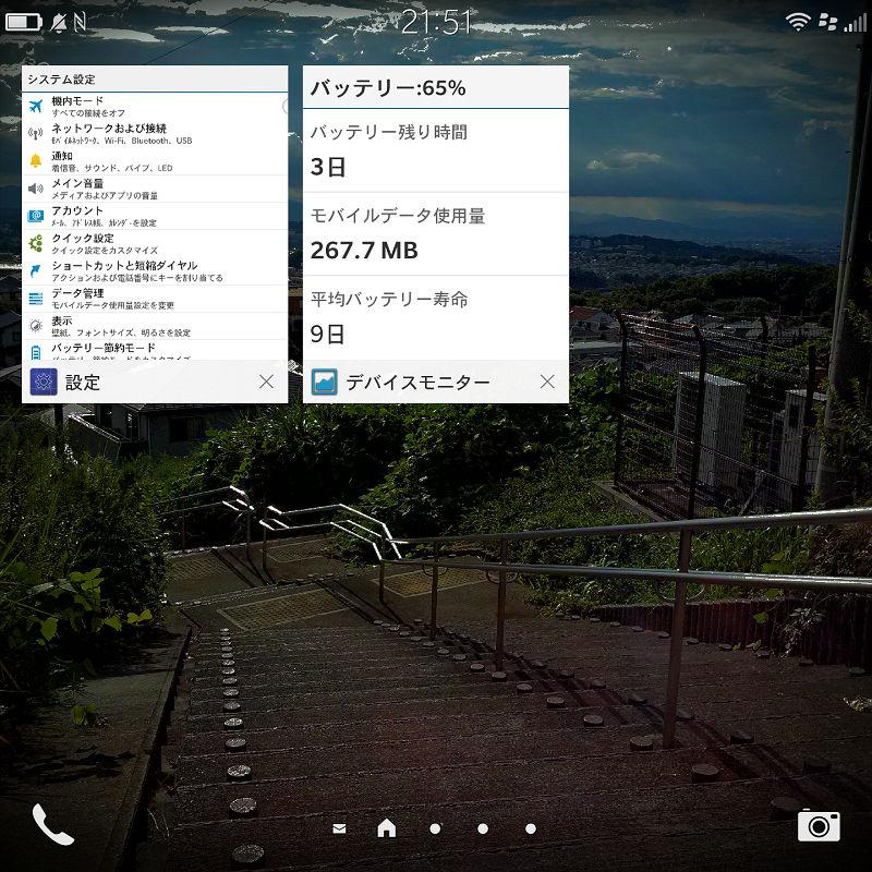 f:id:futo-c:20171031215321j:plain