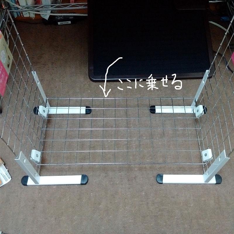 f:id:futo-c:20171124213425j:plain