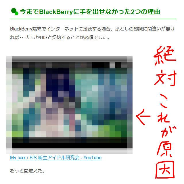 f:id:futo-c:20171215214931j:plain