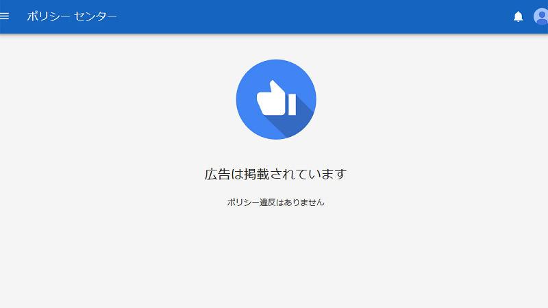 f:id:futo-c:20171216184247j:plain