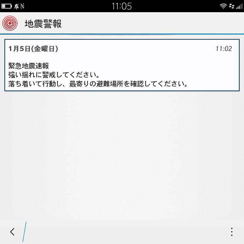 f:id:futo-c:20180105221425j:plain