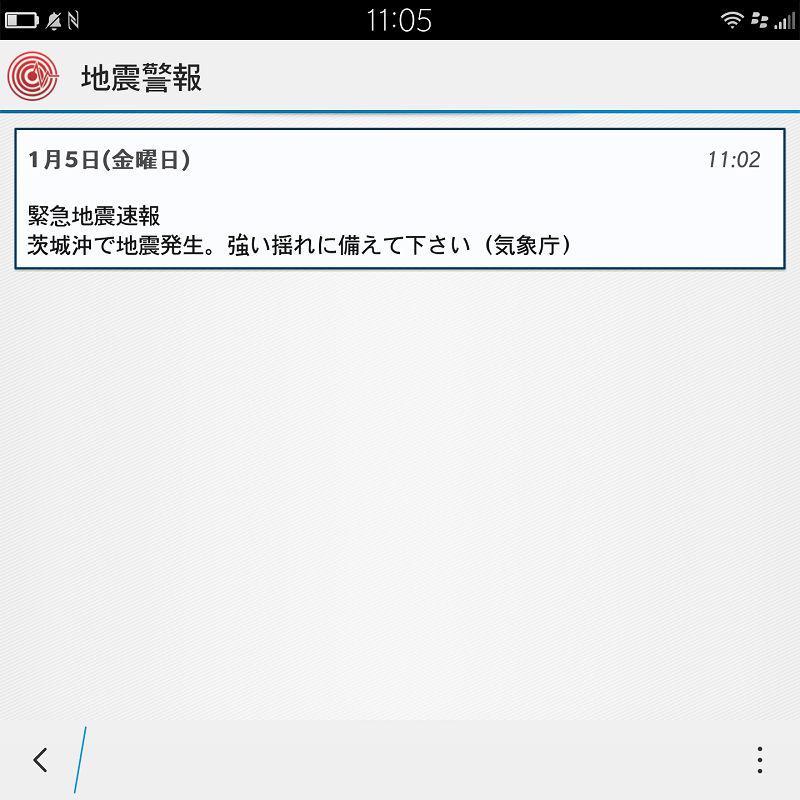 f:id:futo-c:20180105221535j:plain