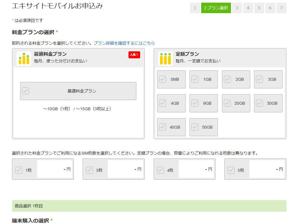 f:id:futo-c:20180211220515j:plain