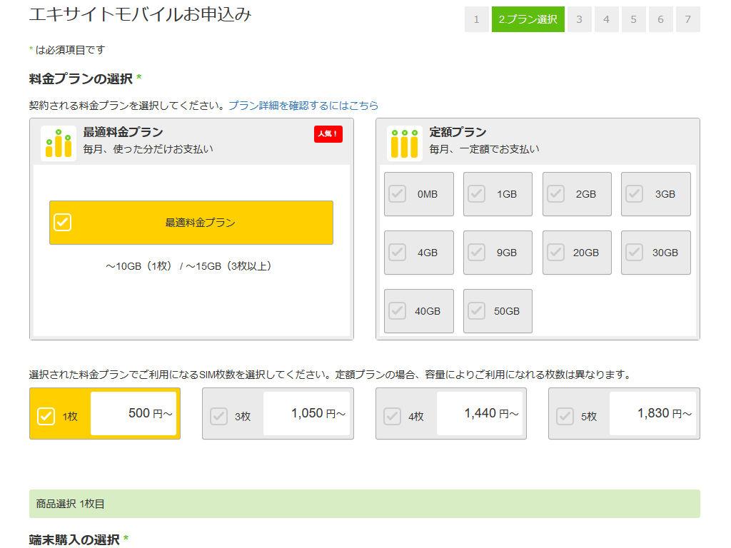 f:id:futo-c:20180211220517j:plain