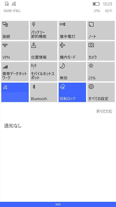 f:id:futo-c:20180219220348j:plain