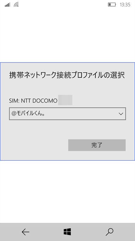f:id:futo-c:20180219220352j:plain