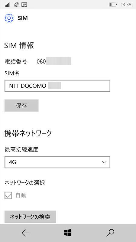 f:id:futo-c:20180219220416j:plain