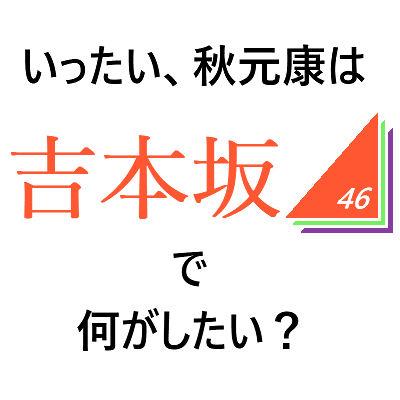 f:id:futo-c:20180221224820j:plain