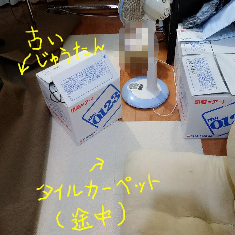 f:id:futo-c:20180811105925j:plain