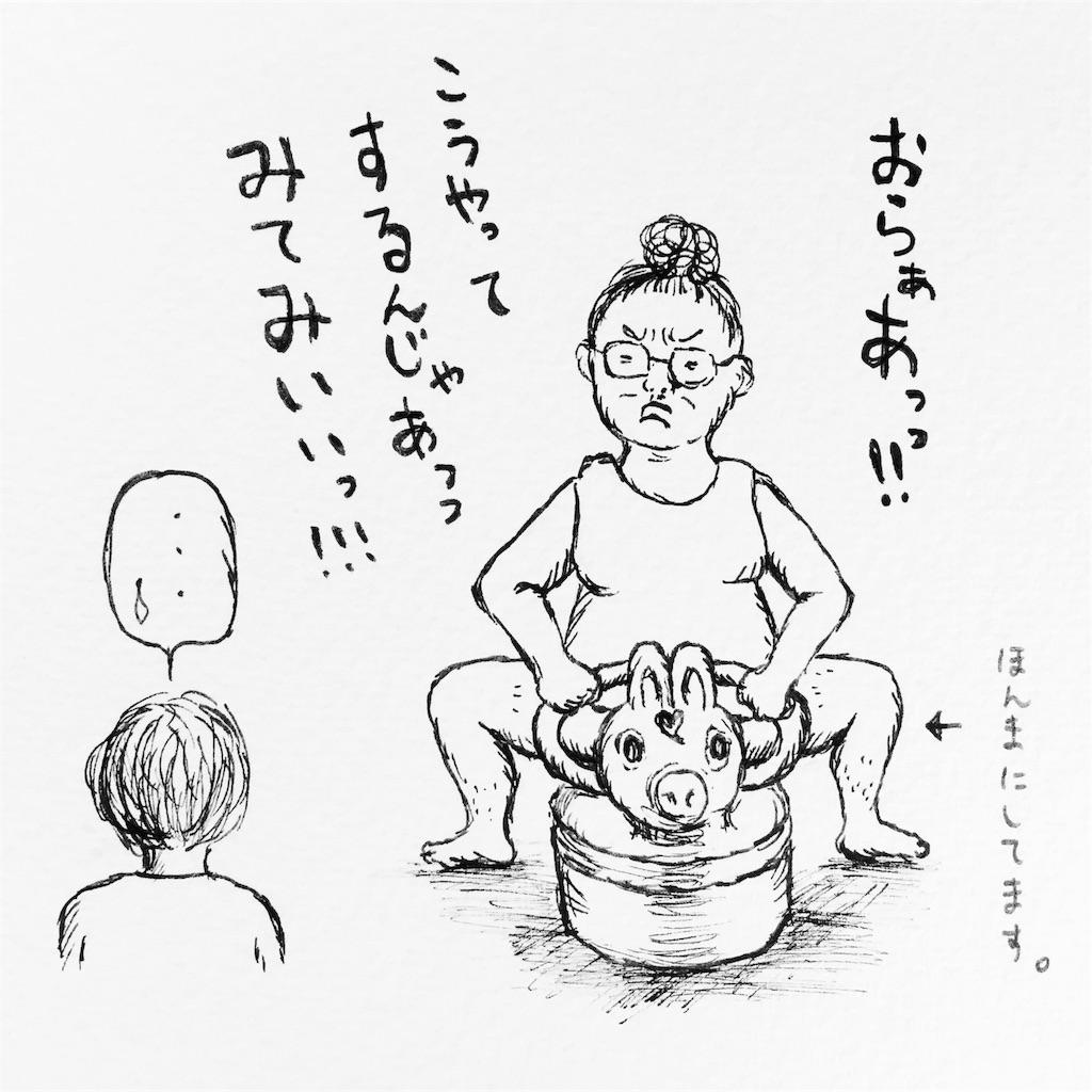 f:id:futomomushi:20170714165049j:image