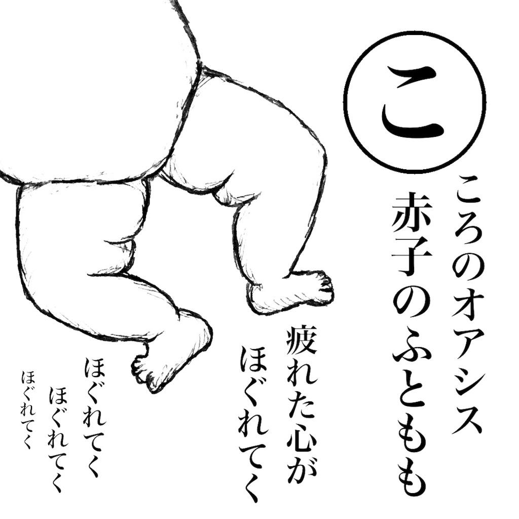 f:id:futomomushi:20170726112823j:image