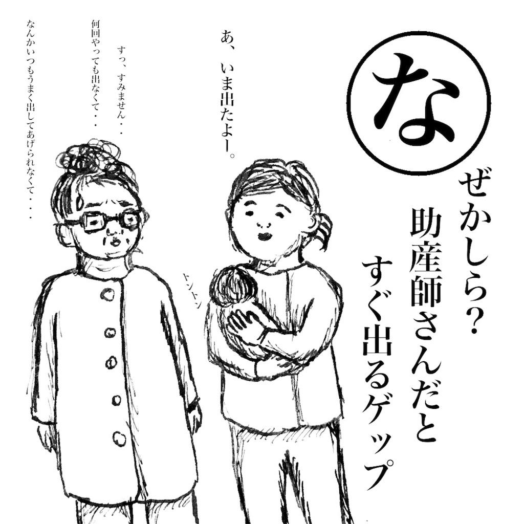 f:id:futomomushi:20170726112839j:image