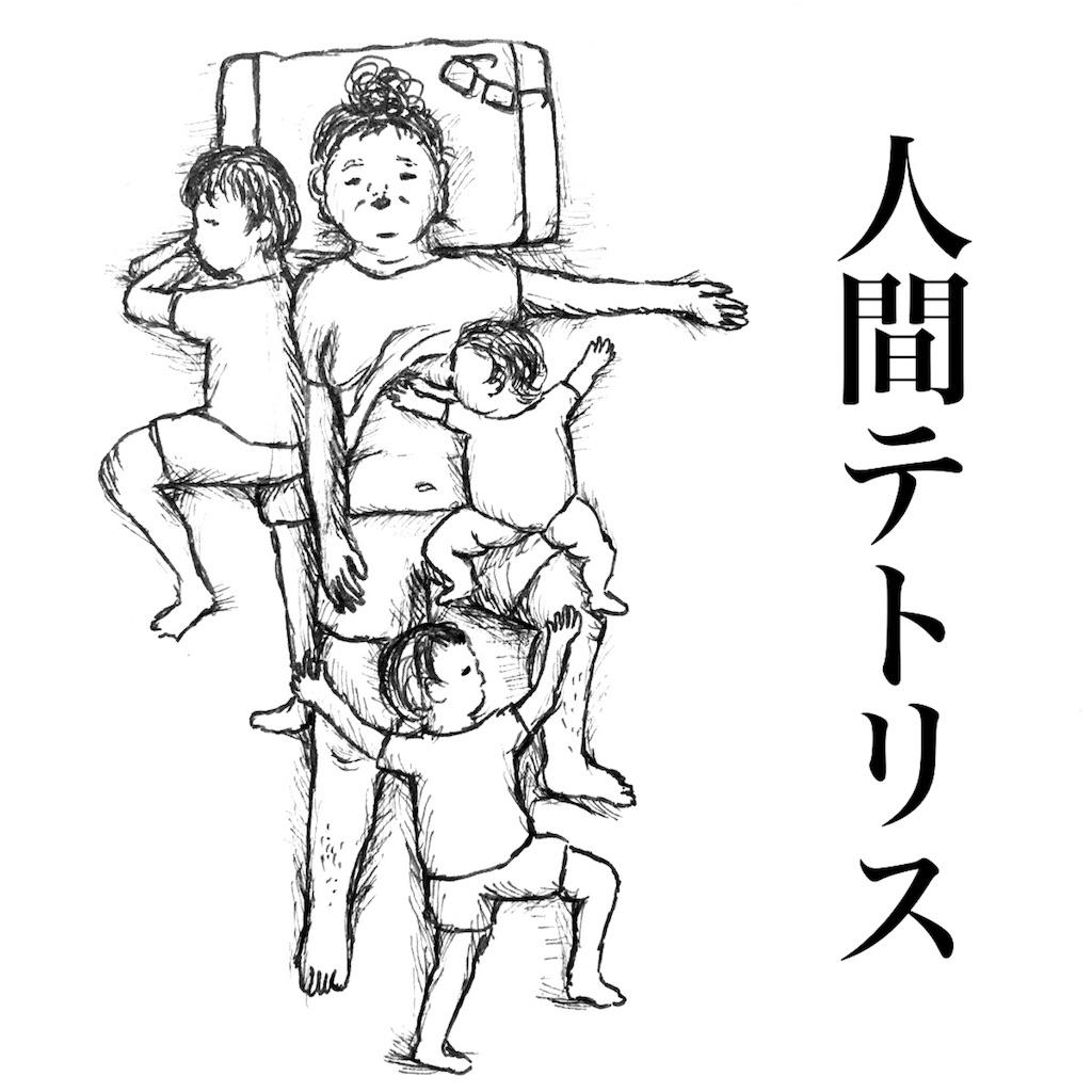 f:id:futomomushi:20170727001458j:image