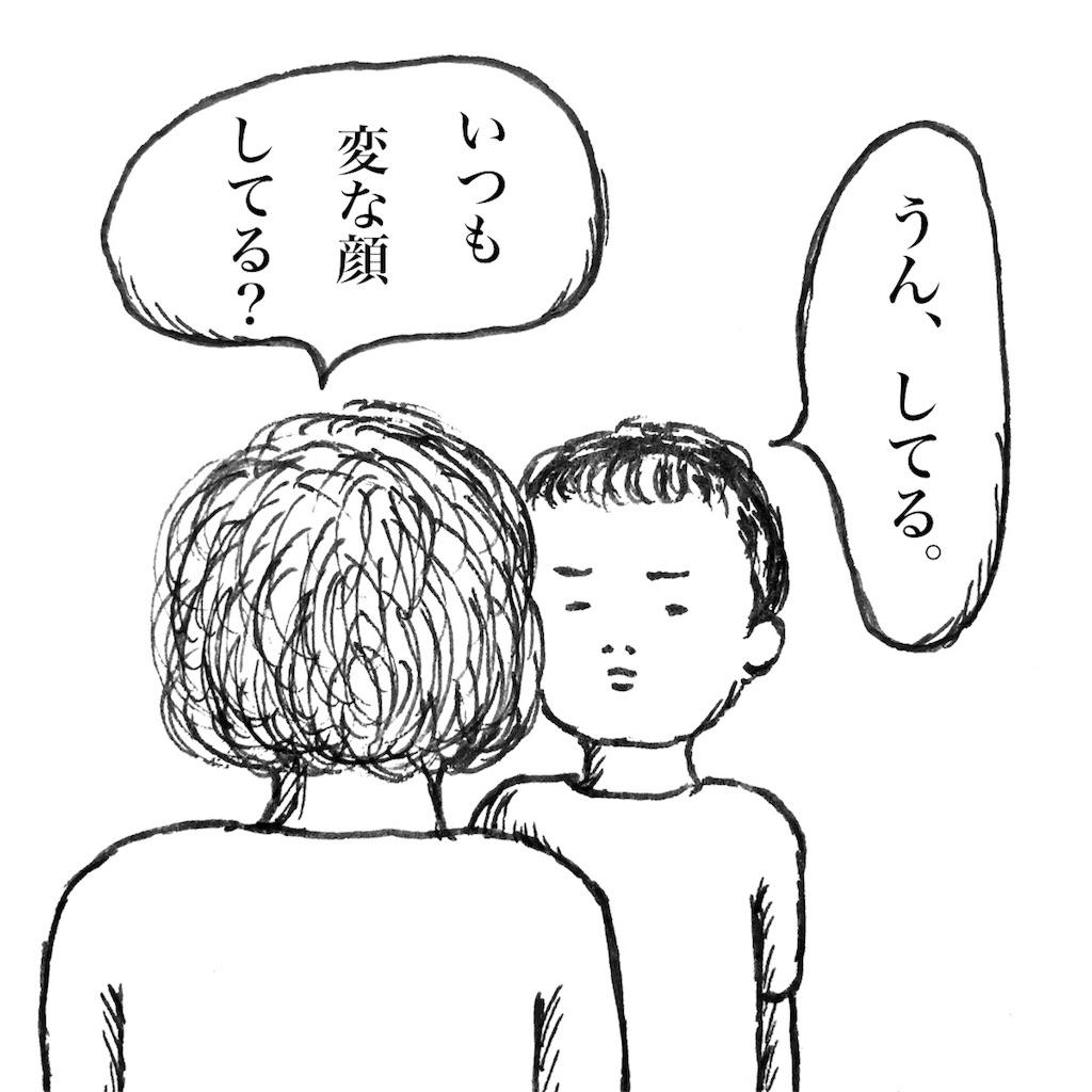 f:id:futomomushi:20170729062448j:image