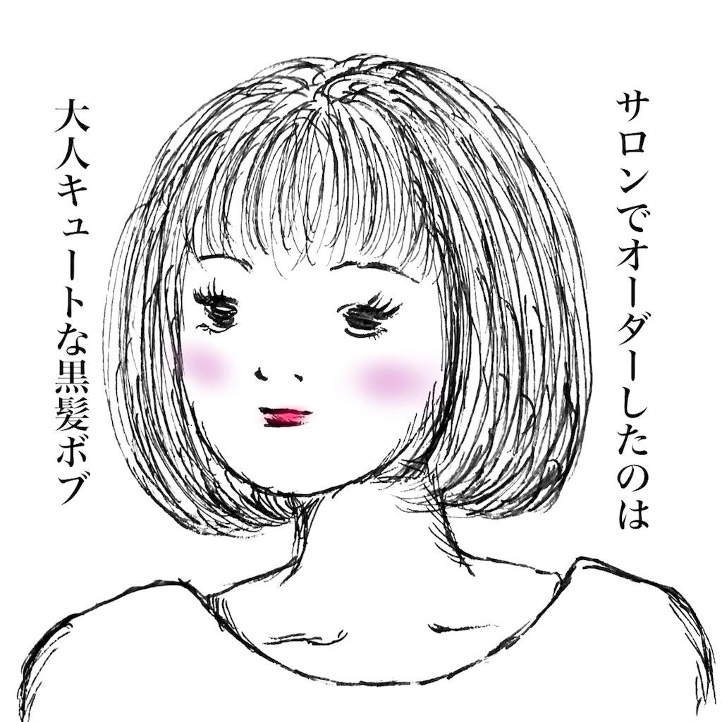 f:id:futomomushi:20170730104345j:image