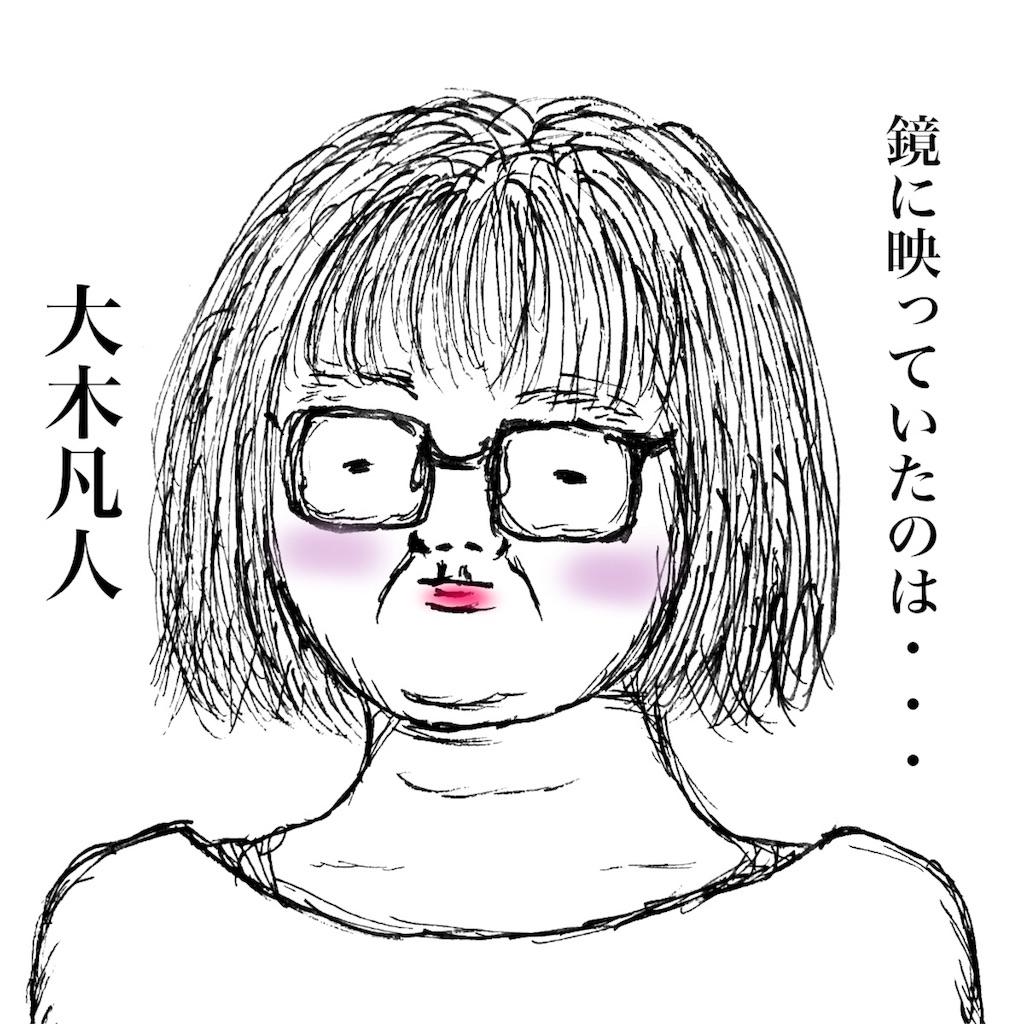 f:id:futomomushi:20170730104353j:image
