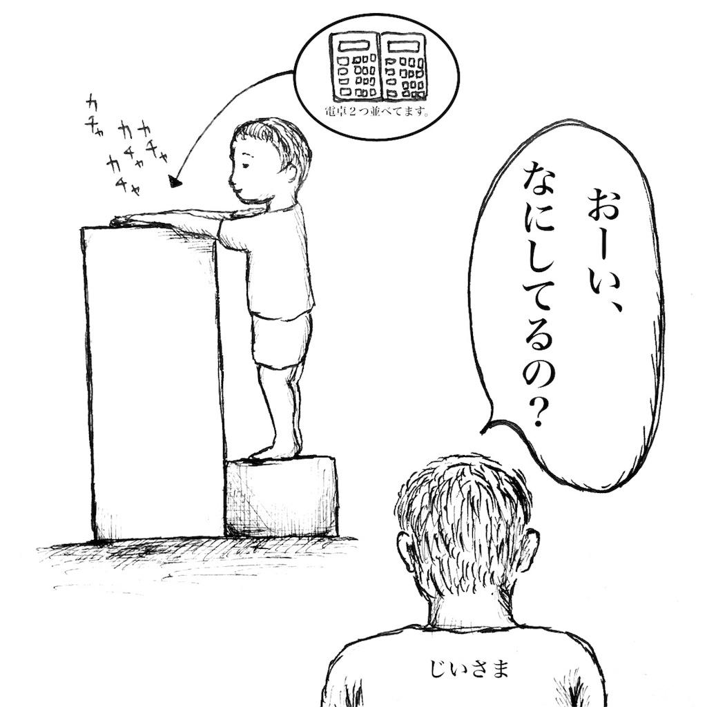 f:id:futomomushi:20170731182247j:image