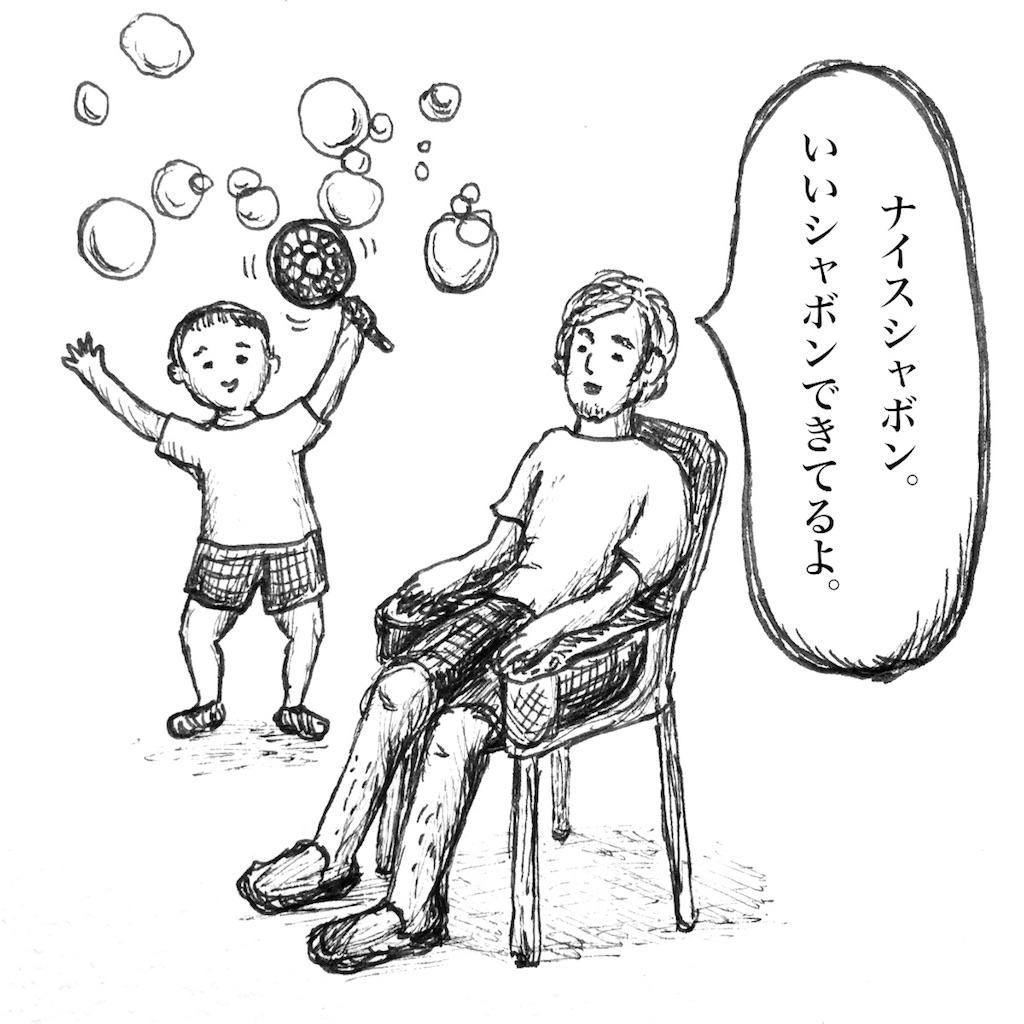 f:id:futomomushi:20170809203022j:image