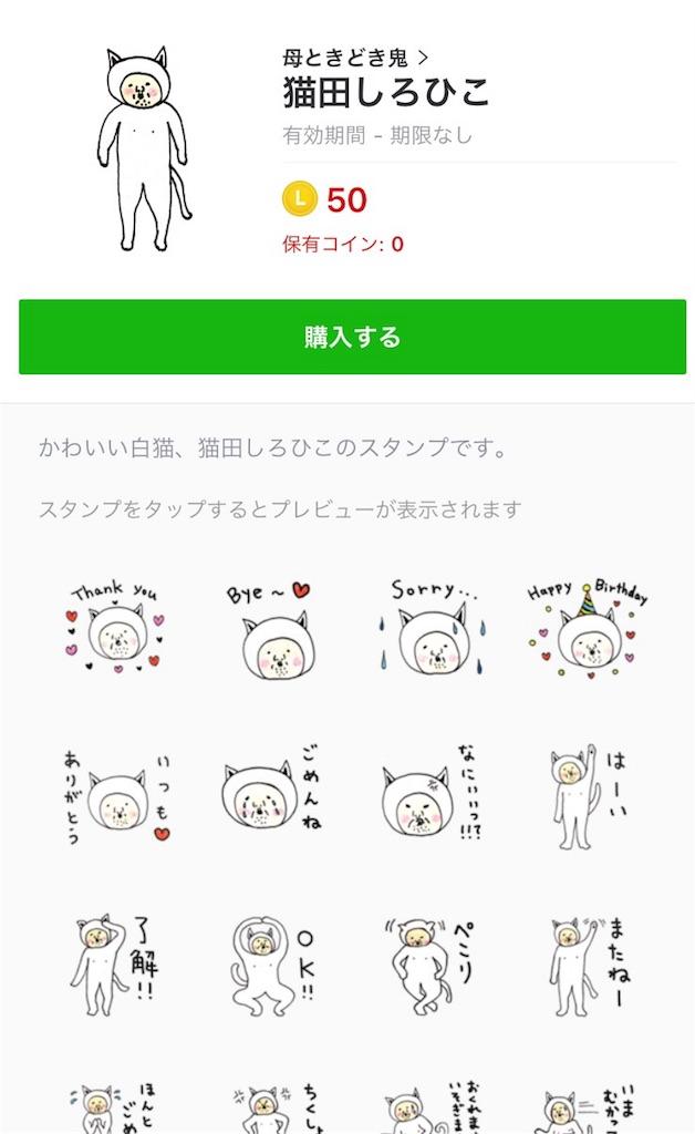 f:id:futomomushi:20170902173503j:image