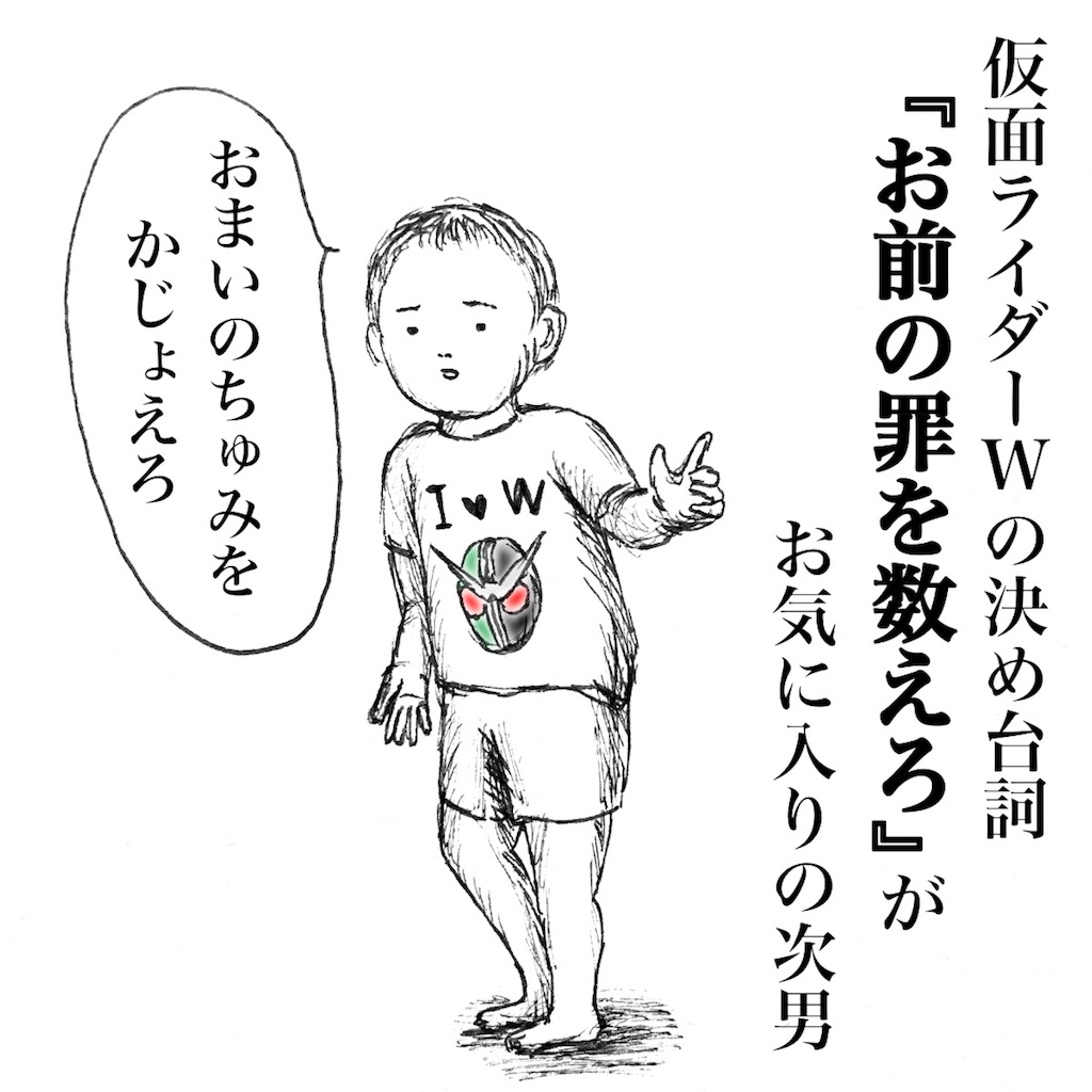 f:id:futomomushi:20170906010917j:image