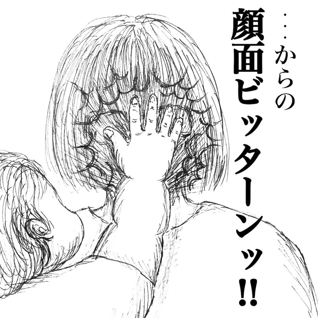 f:id:futomomushi:20170912073926j:image